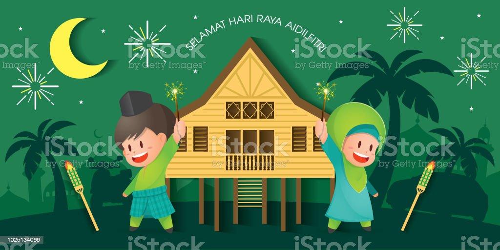 Selamat Hari Raya Aidilfitri Vector Illustration With Cute Muslim