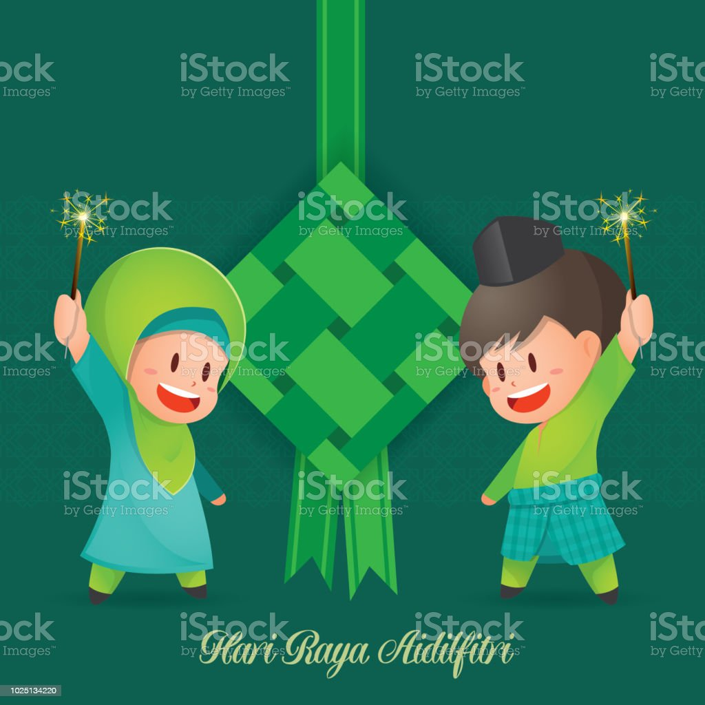 Selamat Hari Raya Aidilfitri vector illustration with cute muslim kids having fun with sparklers and ketupat with Islamic pattern as background. Caption: Fasting Day of Celebration vector art illustration
