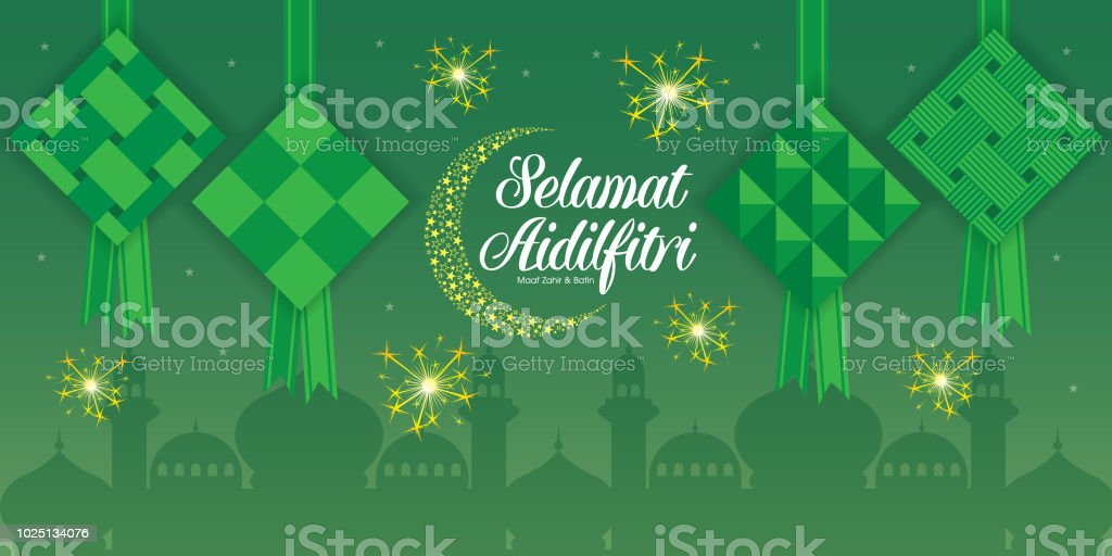 Selamat Hari Raya Aidilfitri vector illustration with ketupat with Islamic pattern and malay mosque as background. Caption: Fasting Day of Celebration vector art illustration