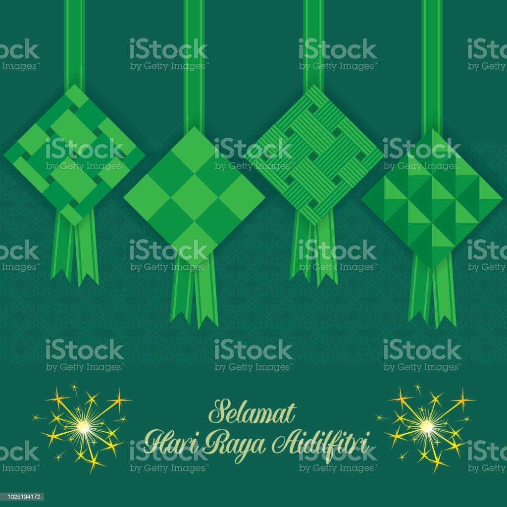 Selamat Hari Raya Aidilfitri vector illustration with ketupat with Islamic pattern as background. Caption: Fasting Day of Celebration vector art illustration
