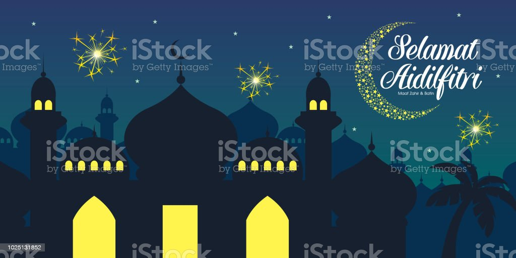 Selamat Hari Raya Aidilfitri vector illustration with traditional malay mosque. Caption: Fasting Day of Celebration vector art illustration