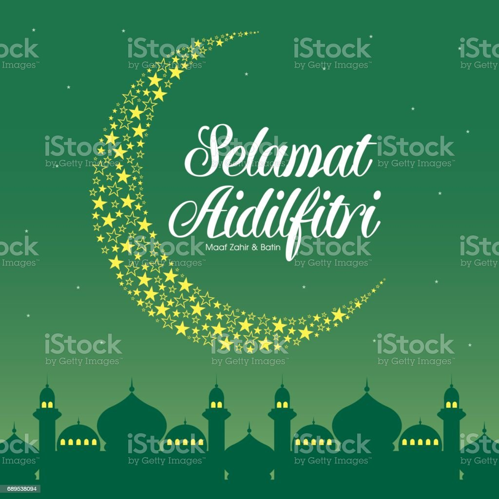 Selamat Hari Raya Aidilfitri Vector Illustration With Traditional