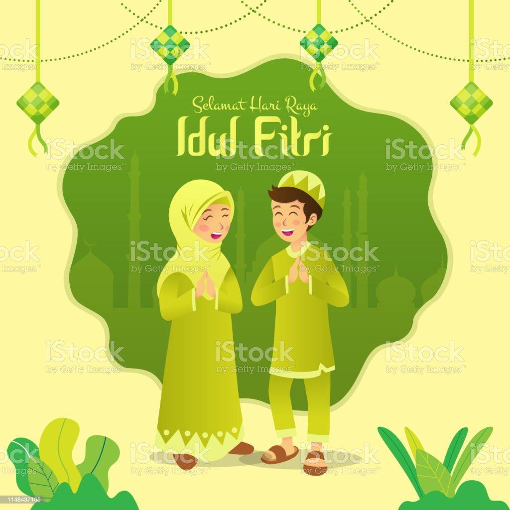 Download Gambar Idul Fitri