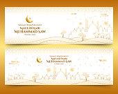 Happy Mawlid al-Nabi Muhammad SAW greeting card