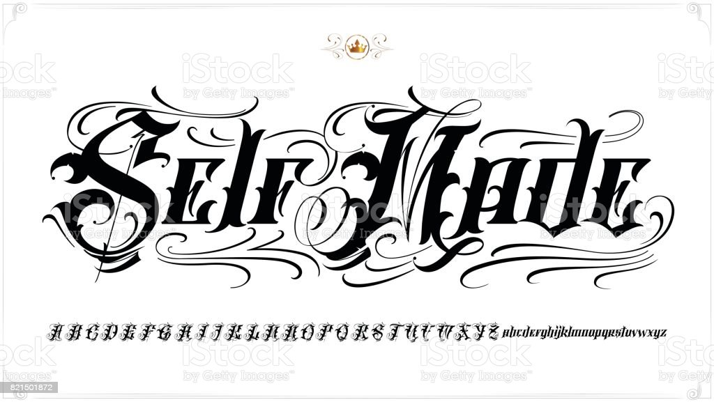 Self Made Tattoo Lettering Stock Illustration