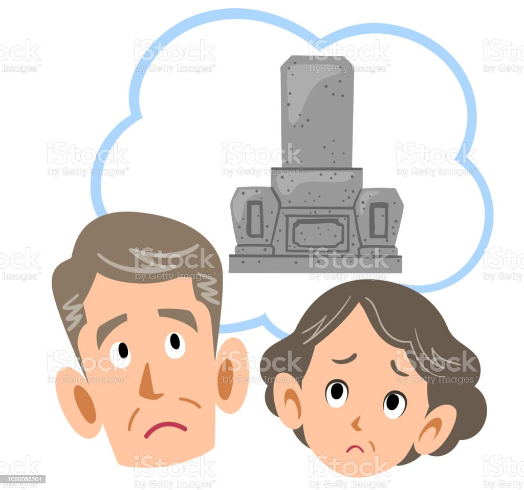 Senior couple troubled by the grave