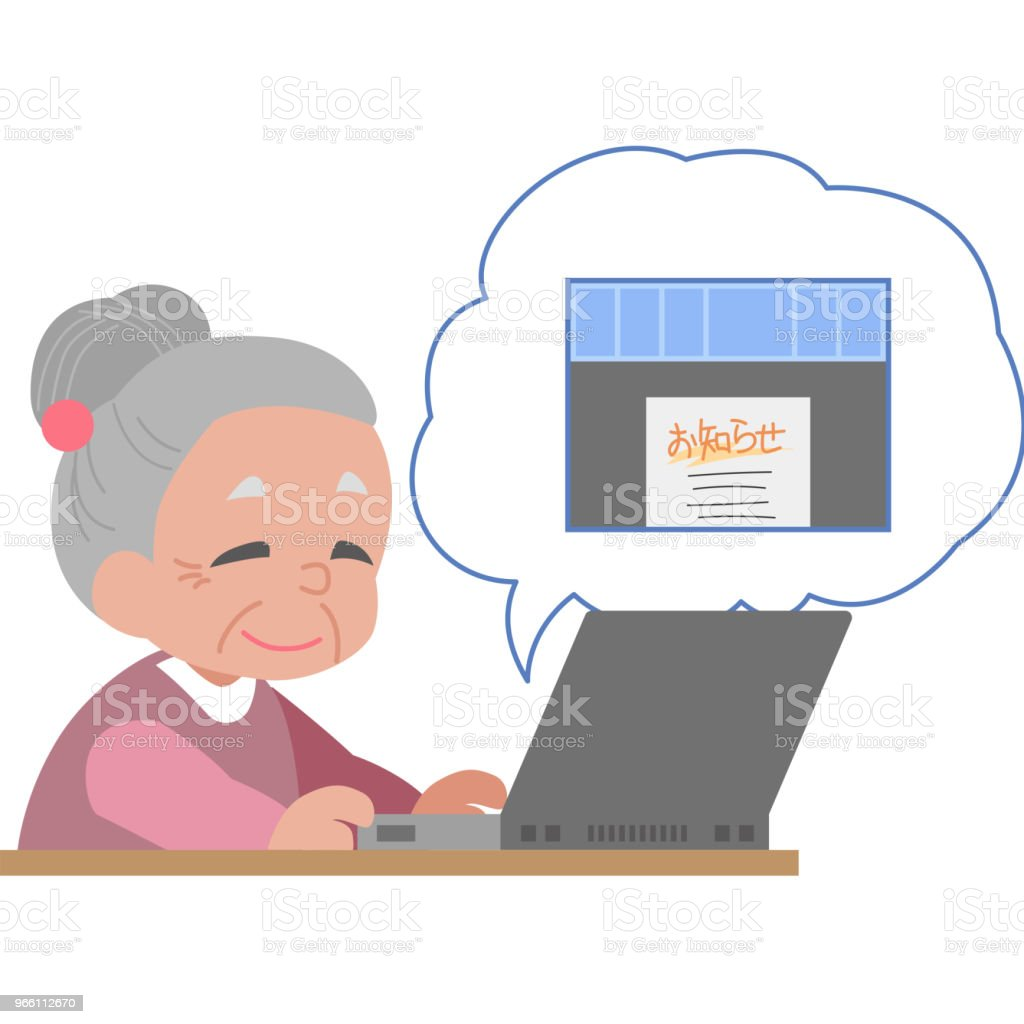 Senior document creation software - Royalty-free 50-59 Years stock vector