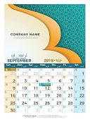 09 September Hijri 1439 to 1440  islamic calendar 2018 design template. Simple minimal elegant desk calendar hijri 1439, 1440 islamic pattern template with colorful graphic on white background