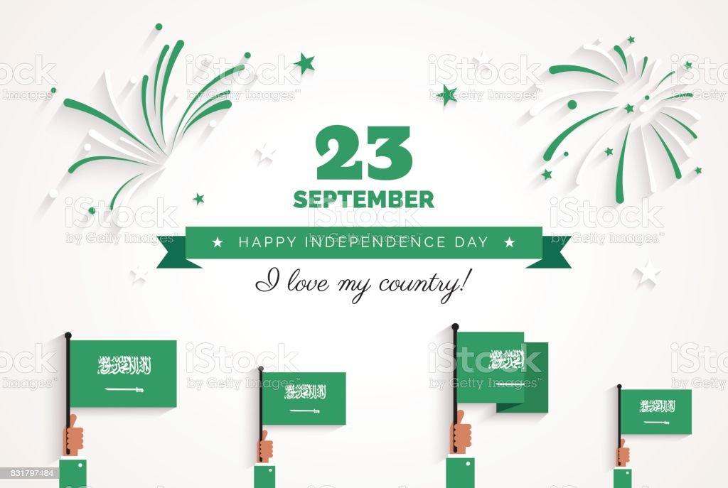 23 September. Saudi Arabia Happy Independence Day greeting card. vector art illustration
