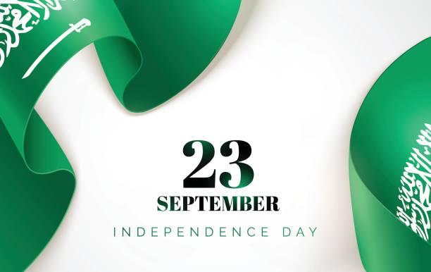 23 eylül. suudi arabistan mutlu bağımsızlık günü tebrik kartı. - saudi national day stock illustrations