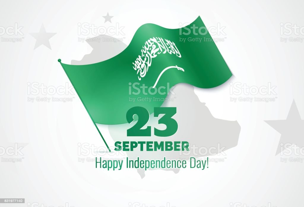 23 September. Saudi Arabia Happy Independence Day greeting card. vector art illustration