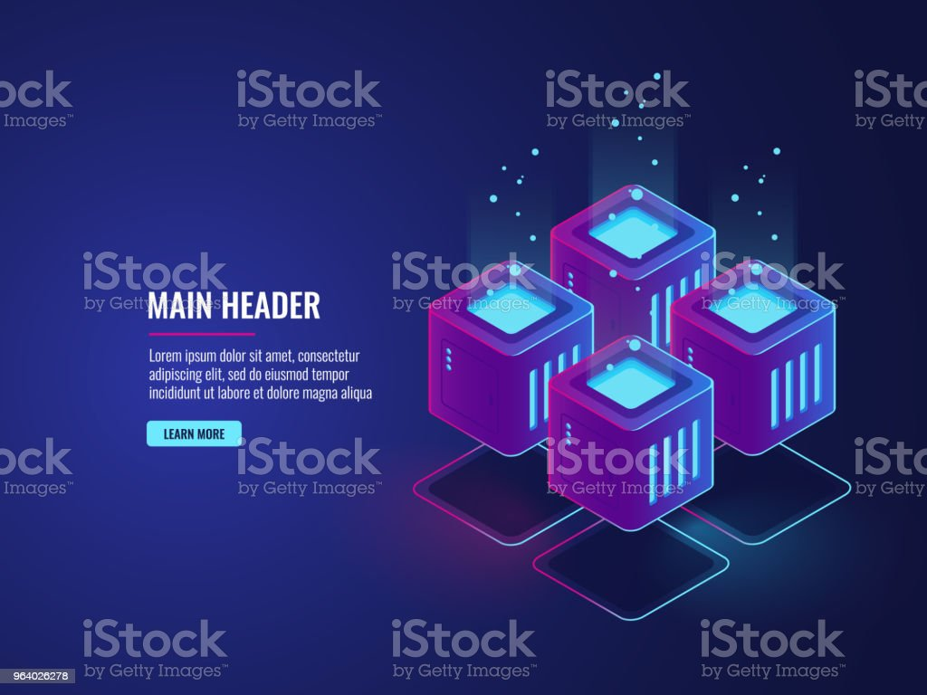 Server room, data flow and bigdata processing concept, cloud storage icon, futuristic digital technology dark neon - Royalty-free Backup stock vector