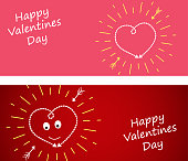 Set banner with Heart on a dark red  and pink background. Yellow rays of the sun and cupid arrows