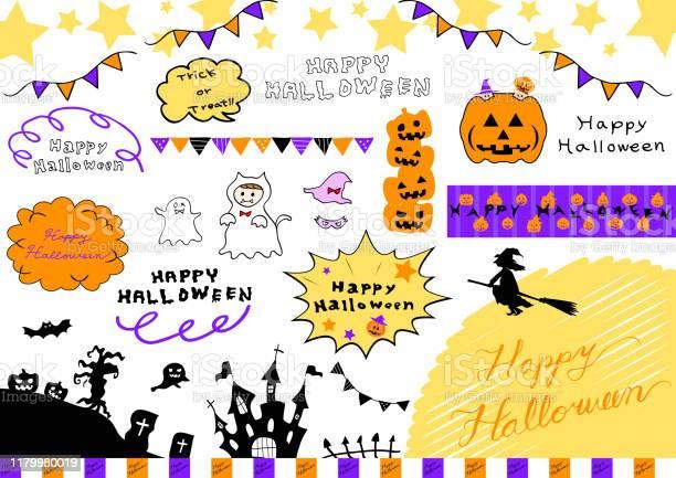 Set icon of halloween illustration vector id1179980019?b=1&k=6&m=1179980019&s=612x612&h=n p2lxnlel6lw4e78 ygkc63iks7eqiesmiqlqo7wji=