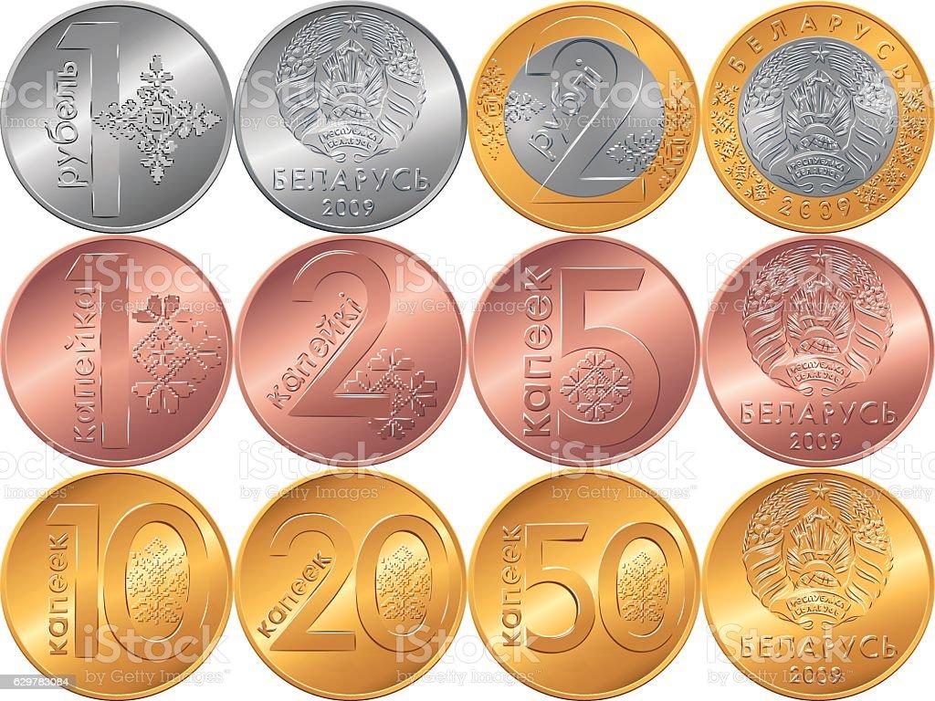 Set obverse and reverse new Belarusian Money coins vector art illustration