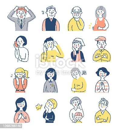 istock A set of 16 men and women with troubled expressions 1268286140