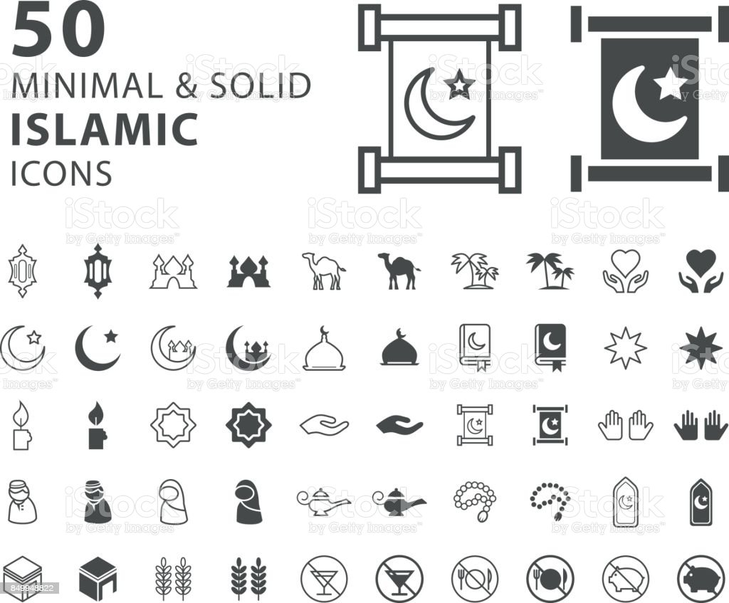 Set of 50 Minimal and Solid Islamic Icons on White Background vector art illustration