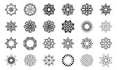 Set of abstract geometric symmetric center shapes. Collection of symbols for your design. Isolated on white background. Design elements, ornaments. Ethnic symbols. Vector monochrome illustration.