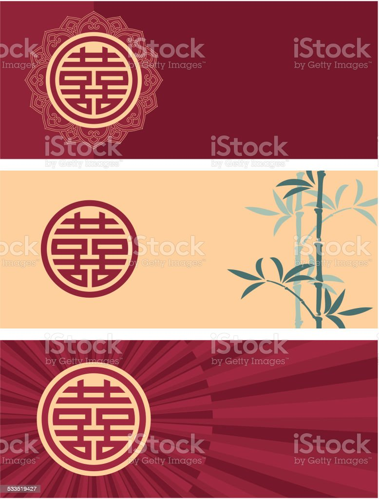 Set of Banners with Chinese Double Happiness Symbol vector art illustration