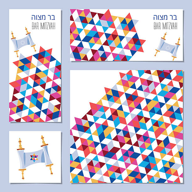 Set of Bar Mitzvah invitation cards with torah scroll Set of Bar Mitzvah invitation cards with torah scroll and Star of David ornament. Template. Vector illustration judaism stock illustrations