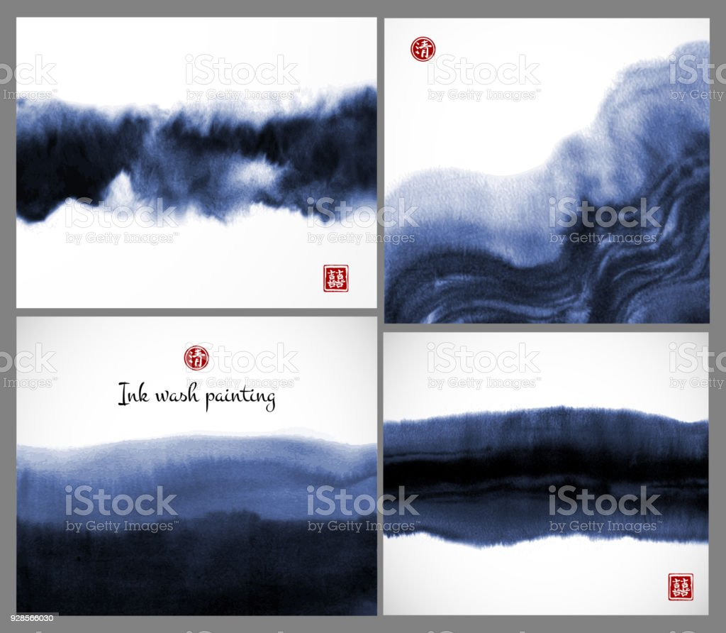 Set of blue ink wash painting textures on white background. Vector illustration. Contains hieroglyphs - double luck, clarity.