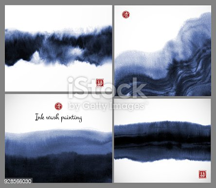 Set of blue ink wash painting textures on white background. Vector illustration. Contains hieroglyphs - double luck, clarity