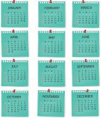 Sheets of a calendar for 2013.