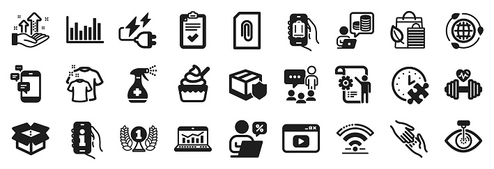 Set of Business icons, such as Wifi, Laureate award, Info app. Vector