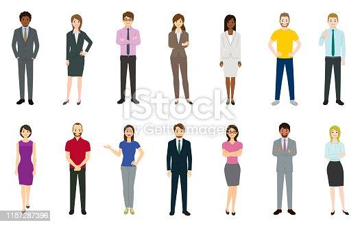 istock Set of business people 1157287396
