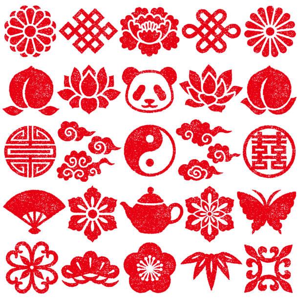 ilustraciones, imágenes clip art, dibujos animados e iconos de stock de conjunto de iconos decorativos chinos. - yin yang symbol