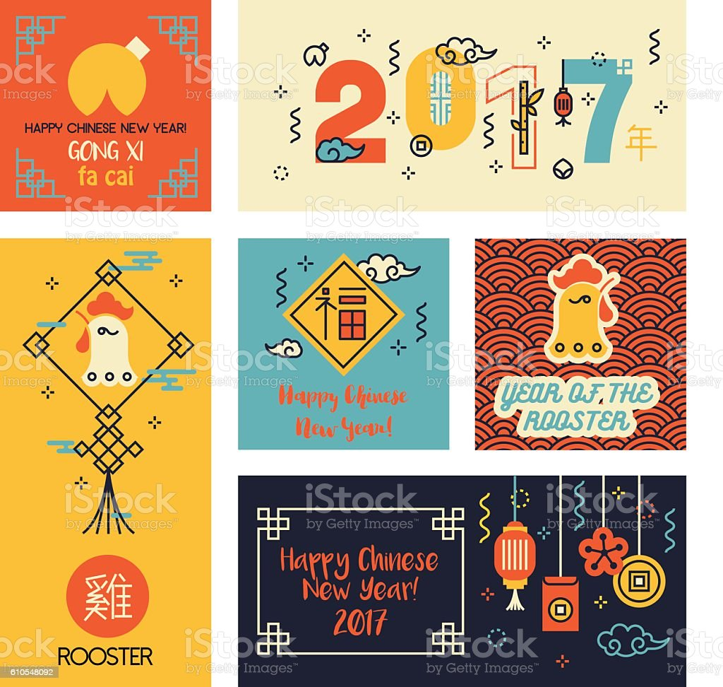 Set of Chinese New Year Cards in modern linear style. vector art illustration