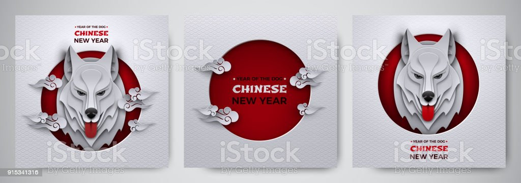 Ilustracion De Juego De Emblema Del Ano Nuevo Chino Ano 2018 De