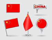 Set of Chinese pin, icon and map pointer flags. Vector