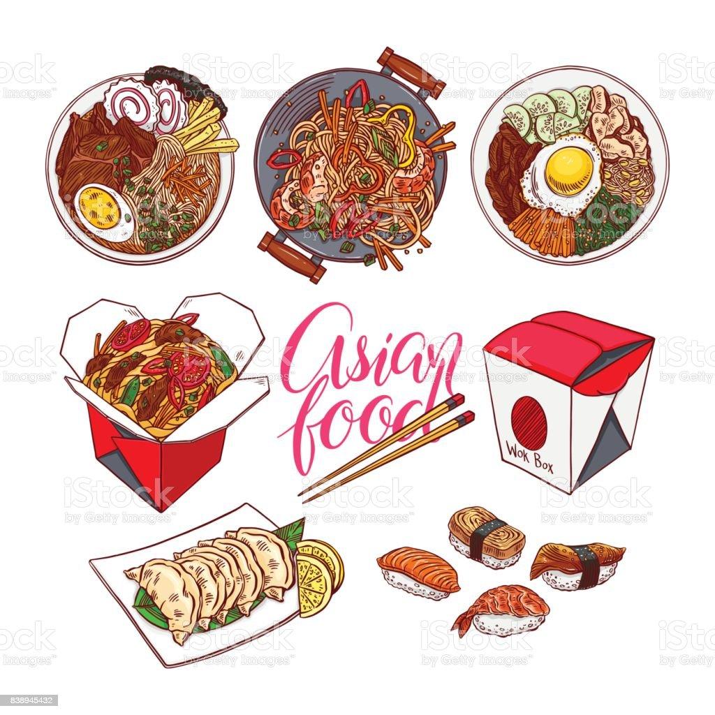 conjunto de colorido comida asiática - ilustración de arte vectorial