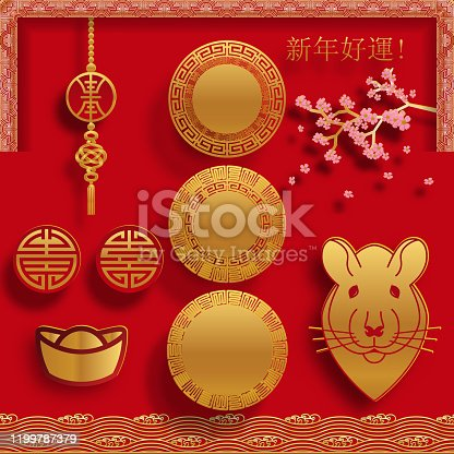 Set of design elements in Asian style for 2020 Chinese New Year. Ornate Red and golden items for background envelope or card. Translation - good luck in new year.