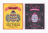 Set of Easter egg hunt invitation template. Vector illustration.