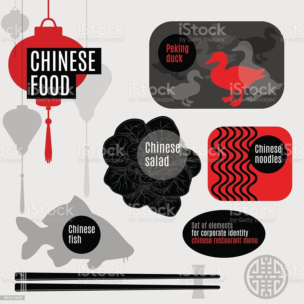 Set of flat vector elements for chinese restaurant set of flat vector elements for chinese restaurant – cliparts vectoriels et plus d'images de affiche libre de droits