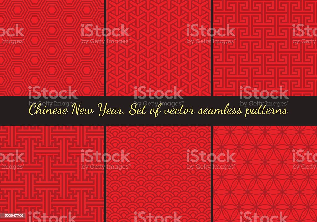Set of geometric seamless patterns in East Asian style vector art illustration
