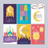 Set of greeting cards Ramadan kareem