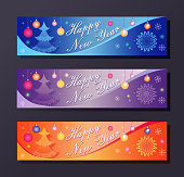 Set of Happy New Year banner vector illustration. Standard web design size. Festive bright card with Christmas tree and snowflakes.