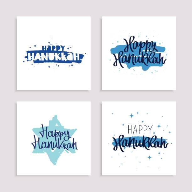 ilustraciones, imágenes clip art, dibujos animados e iconos de stock de conjunto de tarjetas de regalo de vacaciones para janucá feliz - jánuca