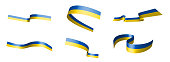 Set of holiday ribbons. Ukrainian flag waving in the wind. Separation into lower and upper layers. Design element. Vector on a white background