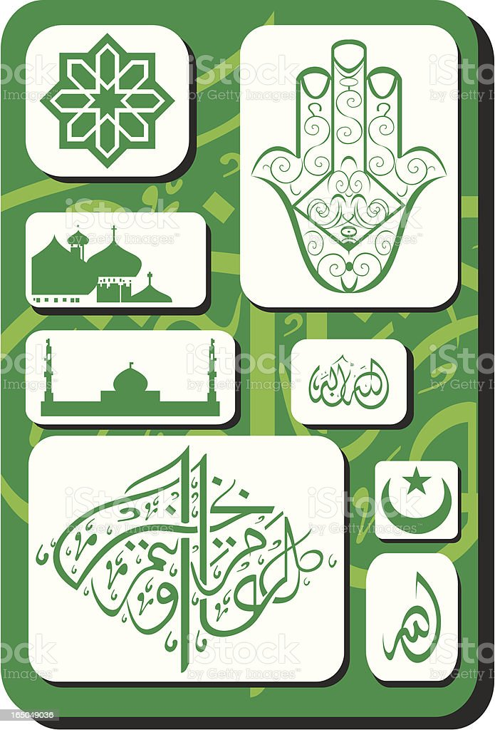 Set Of Islamic Symbols Stock Vector Art More Images Of Allah