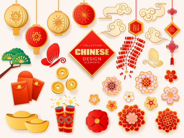 set of isolated asian or chinese design elements - chinese new year stock illustrations