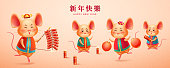 Set of isolated rats for 2020 chinese holiday. Mouse with fireworks and red lanterns, china calligraphy text that means Happy New Year. Mice for spring festival greeting card. Asian festive poster