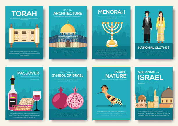 Set of Israel country ornament travel trip concept. Art traditional, magazine, book, poster, abstract, banners, element. Vector decorative ethnic greeting card or invitation design background Set of Israel country ornament travel trip concept. Art traditional, magazine, book, poster, abstract, banners, element. Vector decorative ethnic greeting card or invitation design background. passover stock illustrations