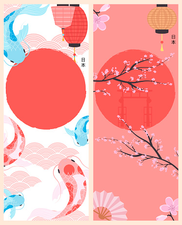 Set of Japan posters with koi fish and traditional famous elements and symbols.