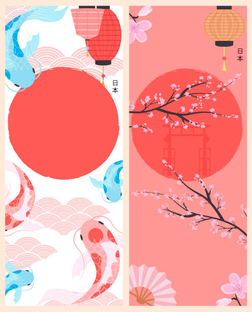 Set of Japan posters with koi fish and traditional famous elements and symbols. Set of Japan posters with koi fish and traditional famous elements and symbols. Japan wording translation: