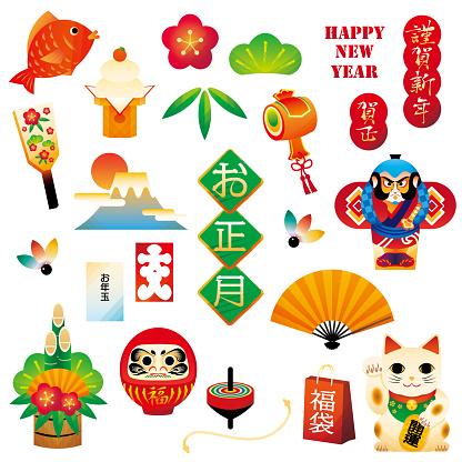 Set of japanese new year.