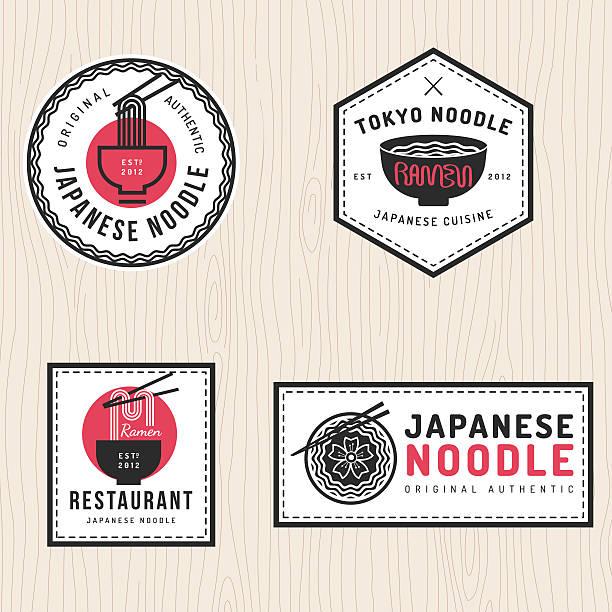 set of japanese noodles logo, banners for asian food restaurant. - ラーメン点のイラスト素材/クリップアート素材/マンガ素材/アイコン素材